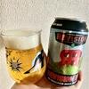 【海外クラフトビール 】Revision IPA【Revision】