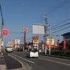 大野芝(堺市中区)