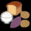 炭水化物を味方にせよ!白米、麺類、パンを食べながら身体を絞りきれ!