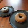 おいしいもの|奈良発祥、からだにやさしいおいしいドーナツ「フロレスタ」へ。