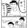 【2017~2018年版】4コマ漫画+αまとめ【全20作】