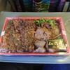 肉のいとう 仙台駅店 横綱弁当
