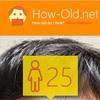 今日の顔年齢測定 159日目