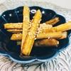 ホットクックレシピ ごぼうの甘辛煮