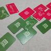 【特集】初心者OK!『2人で遊ぶのにオススメのボードゲーム5選🔰』
