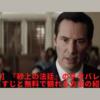 【映画】『砂上の法廷』のネタバレなしのあらすじと無料で観れる方法!