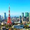 【第357回】香港は1番目、東京は3番目に物価が高い都市?