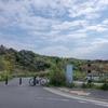 裏湘南国際村を探検
