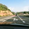 【ヨーロッパドライブ】ヨーロッパでレンタカーを予約する方法と注意点を紹介します。