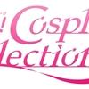 アニメイト30周年記念コスプレイベント「acosta! Cosplay Collection」が開催!!