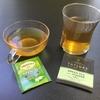 定番の花茶。ジャスミンティー2種飲み比べ:トワイニングとテイラーズ・オブ・ハロゲイト