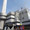 稲沢市環境センターの火災。