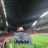 2017 J1リーグ 第15節 浦和レッズ vs ジュビロ磐田 2017.6.18
