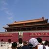 中国北京を行く🇨🇳 天安門と中国二大英雄を見る!!