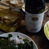きのうのワイン+「イースター・パレード」