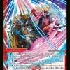 【デュエマ】yk800の週刊! メタゲーム・ウォッチング Vol.14・殿堂入り発表特別号【19.12.18】