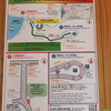 令和元年10月1日、日光第2いろは坂の全面一方通行がスタートしました!!