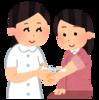 2018年 インフルエンザ 予防接種は効く?効かない?値段は?