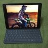 iPad Pro 9.7 で Smart Keyboard を使う!