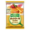 お家でホットケーキ記録(その6)~日清「糖質50%オフ ホットケーキミックス」