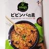 【韓国 商品】(おすすめ)bibigo「ビビンバの素」