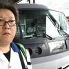 【秩父】西武池袋からレッドアローに乗りました。