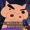 クレヨンしんちゃん 第940話 雑感 良回。森川智之のひろしが完全に藤原啓治のひろしと遜色ない声色に!
