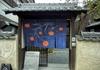 直島で、安藤忠雄の建築が気になったら訪れたい【ANDO MUSEUM】