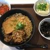 ロカボ牛麺でブイブイ