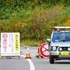 吾妻山警戒レベル2