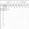 Excelで絶対参照を使って九九の表を作れと言われたら