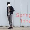 春らしさをだせるユニクロアイテム3選!インナーから春へアップデートしよう
