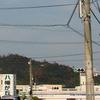 八幡学校バス停