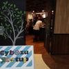 「SRE」を肴にミートアップ──「Cybozu Meetup #2」開催レポート