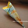 【新発売】白いミントのアイス!セブンイレブン限定の「ジャイアントコーン<大人の白いチョコミント>」を食べました