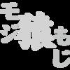 中国伝統建物の門の額に書かれた太丸文字「堂堂体」