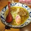 【今週のラーメン935】 麺爽 かしげ (東京・阿佐ヶ谷) 塩そば