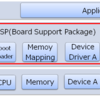 Board Support Package(BSP)とは