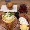 クローチェはモーニングだけじゃないよ!是非食べるべし、サイコロフレンチトースト
