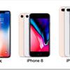 iPhone 8 Plusでも片手でキーボードが打てる!〜iOS 11のヒント