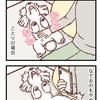 催促【061】