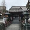 天竜浜名湖鉄道 歴史探訪の旅2  岩水寺駅を散策 -岩水寺・根堅遺跡