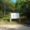 因島公園テレビ塔展望台