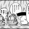 きのこ漫画『ドキノコックス⑰土禁』の巻