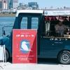 【クラフトコーラ専門店「伊良コーラ」×丸山珈琲】世界にたった一人の『コーラ職人』