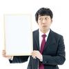 人の優しさを感じた街コン①【東京夢企画】