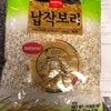 Hmartの押し麦は小粒で使いやすいかも!