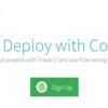 GitHubと各種CIサービスを連携してみる