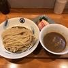 【名古屋市千種区】煮干しつけ麺が美味しいオススメ店を紹介します!
