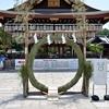 八坂神社の茅の輪くぐり。